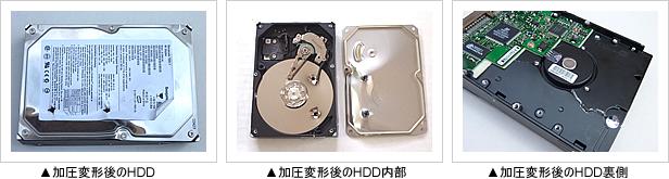 HDDデータ消去サンプル