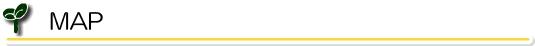 機密書類の溶解処理 株式会社ワタコーMAP